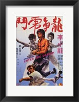 Framed Enter the Dragon Fighting Positions