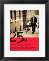Framed 25Th Hour Non-English