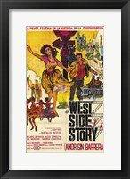 Framed West Side Story (french)