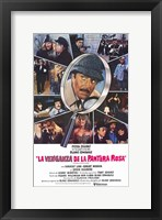 Framed Revenge of the Pink Panther Spanish