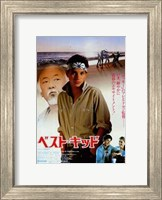 Framed Karate Kid Chinese