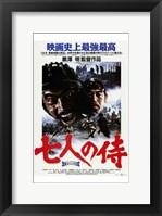 Framed Seven Samurai Kikuchiyo