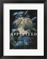 Framed Appleseed - side profile