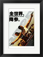 Framed Bad Boys II Japanese