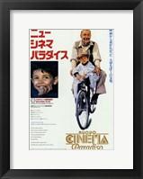Framed Nuovo Cinema Paradiso