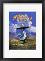 Framed Sound of Music (chinese)