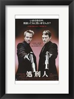 Framed Boondock Saints - style A (Japanese)