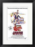 Framed Bad News Bears Go to Japan