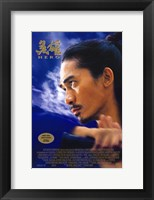 Framed Hero Tony Leung Chiu Wai