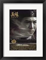 Framed Hero Nameless Jet Li
