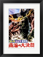 Framed Godzilla Vs Mothra