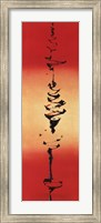 Framed Rising Sun I