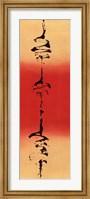 Framed Rising Sun II