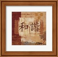 Framed Harmony - Mini