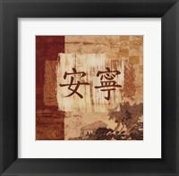 Serenity - Mini Framed Print