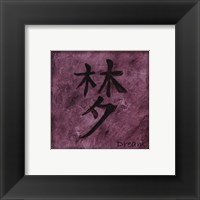 Dream - squares Framed Print