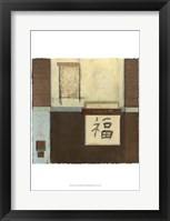Framed Chinese Scroll In Blue II