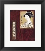 Geisha II Framed Print