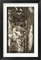 Framed Roman Relic V