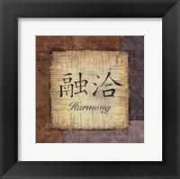 Precious Words II Framed Print