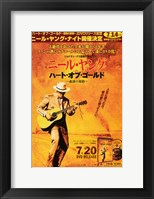 Framed Neil Young: Heart of Gold