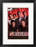 Framed Ocean's Thirteen (Japanese Style)