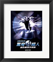 Framed Fantastic Four: Rise of the Silver Surfer - Purple Chinese
