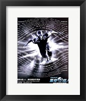 Framed Fantastic Four: Rise of the Silver Surfer - Silver Surfer in Action