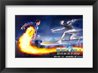 Framed Fantastic Four: Rise of the Silver Surfer - Face Off
