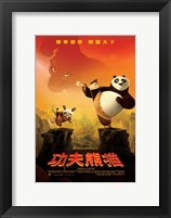 Framed Kung Fu Panda Training