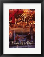 Framed Notebook Carnival Chinese