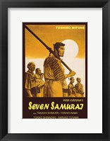 Framed Seven Samurai Yoshio Inaba