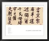 Framed Calligraphy, a Seven Word Poem