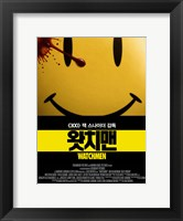 Framed Watchmen - Korean style A