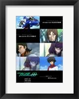 Framed Mobile Suit Gundam