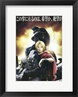 Framed Fullmetal Alchemist 4
