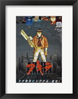 Framed Akira (Japanese)