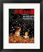 Framed Grave of the Fireflies (Tombstone for Fireflies)