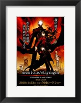 Framed Fate/Stay Night