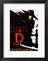 Framed Vampire Hunter D (Japanese)