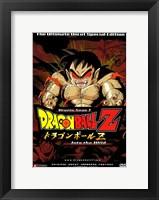 Framed Dragon Ball Z