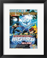 Framed Pokemon Ranger and the Temple of the Sea