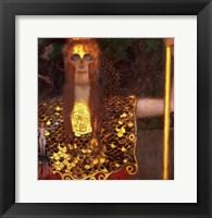 Framed Minerva or Pallas Athena