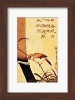Framed Bird and Bamboo
