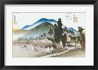 Framed Ishiyakushi