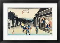Framed Goyu: Waitresses Soliciting Travellers