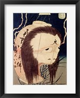 Framed Japanese Ghost