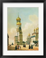 Framed Ivan the Great Bell Tower in the Moscow Kremlin