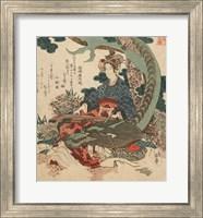 Framed Dragon Lady