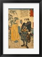 Framed Samurai Shown Mirror